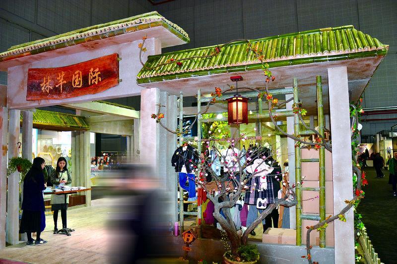 专访林芊国际 设计总监陈宇飞先生