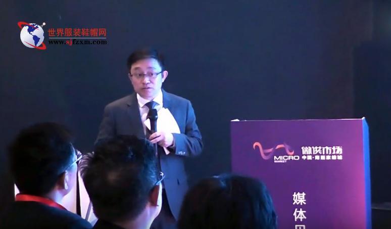 CHIC2017(春季)南通家纺城媒体见面会