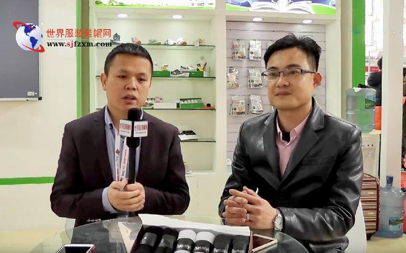 2017 MICF展道奇国际专访