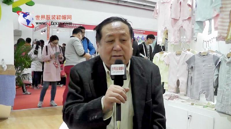 2017 MICF展yiren颐人植物染色总经理皇甫铭立专访