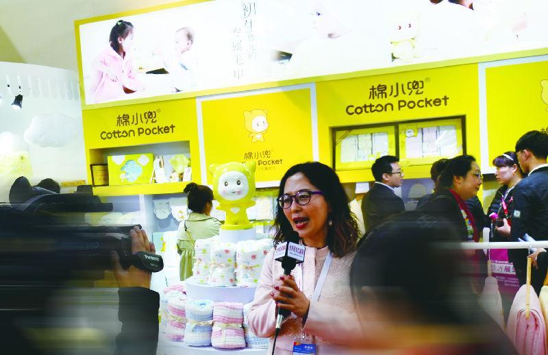 2017 MICF展棉小兜创始人段惠专访