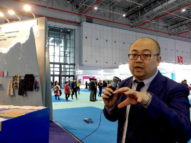 中国纺织信息中心 --流行趋势中心副主任李雷专访