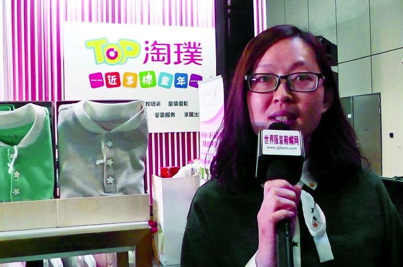 专访淘璞总裁助理张士欣女士