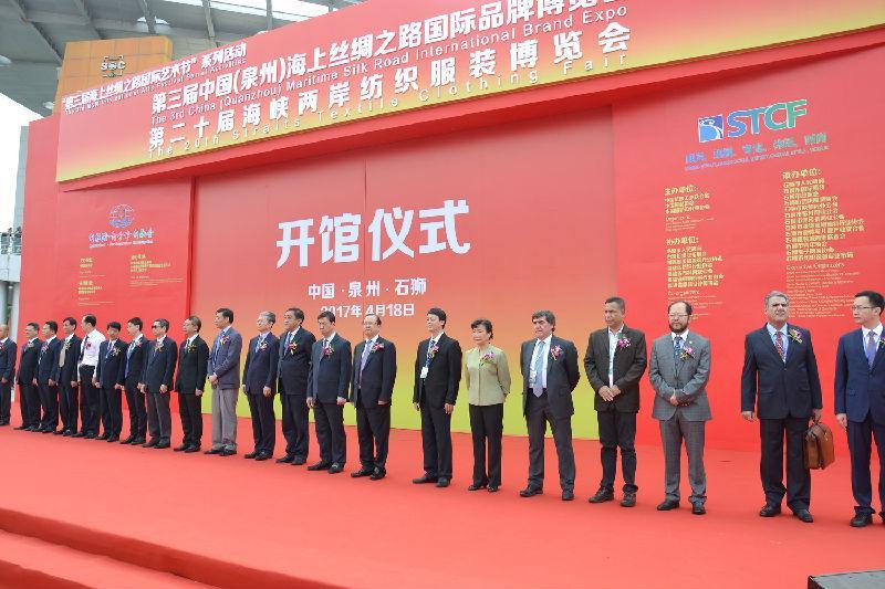 2017海丝海博会开馆仪式