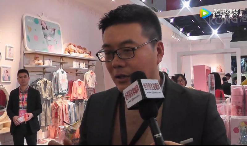 CHIC2017(春季)访笛莎童装总经理李定