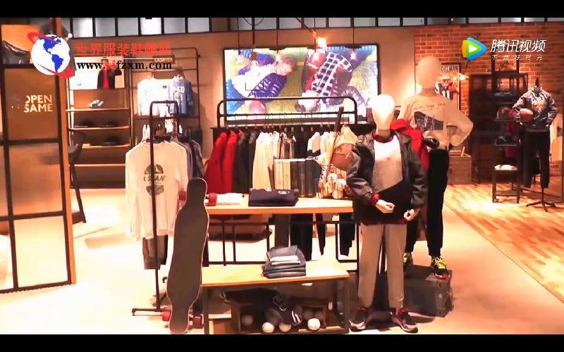 今童王品牌世界服装鞋帽网专访