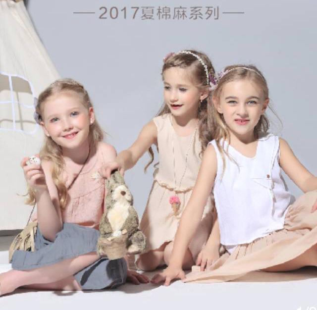 """""""HEYLADS男生女生""""2017夏季棉麻系列"""
