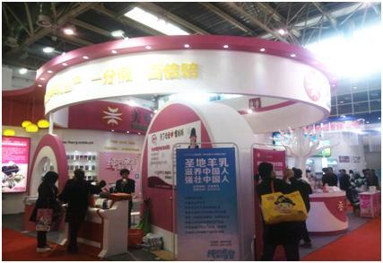 2017年第六届中国(山东)国际孕婴童产业博览会