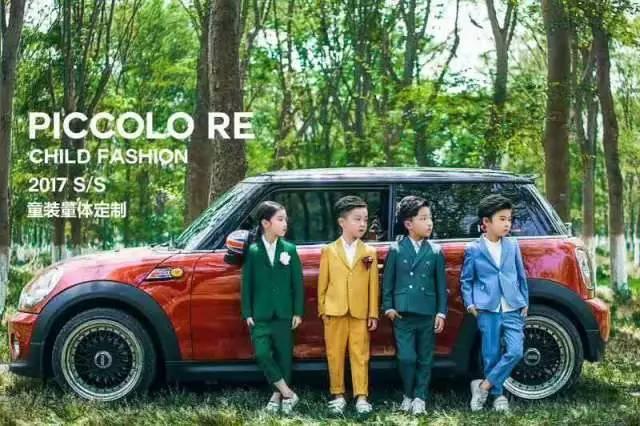 6月的长沙,PiccoloRE与您相约优逸荟 2017 kids fashion show