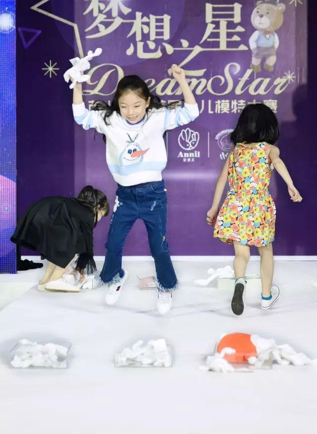 Dream Star!小小模特Show一夏