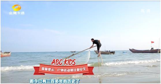 ABC KIDS童装童鞋《童趣大冒险》:鱼儿也能飞上天