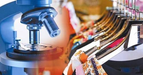 集体上市、争相改名、品牌跨界 2017上半年本土服装行业热点事件解析