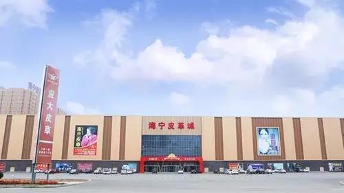 """中国海宁皮革产业立足""""时尚""""加快走出去"""