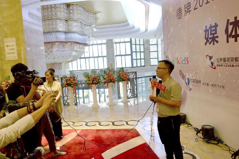 专访德牌2017冬新品发布湖南分公司总经理卢生
