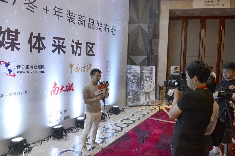 专访德牌2017冬新品发布石狮分公司总经理:张小东