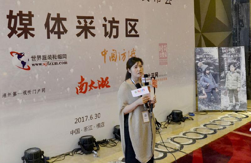 專訪德牌2017冬新品發布貴州分公司經理冉桂英