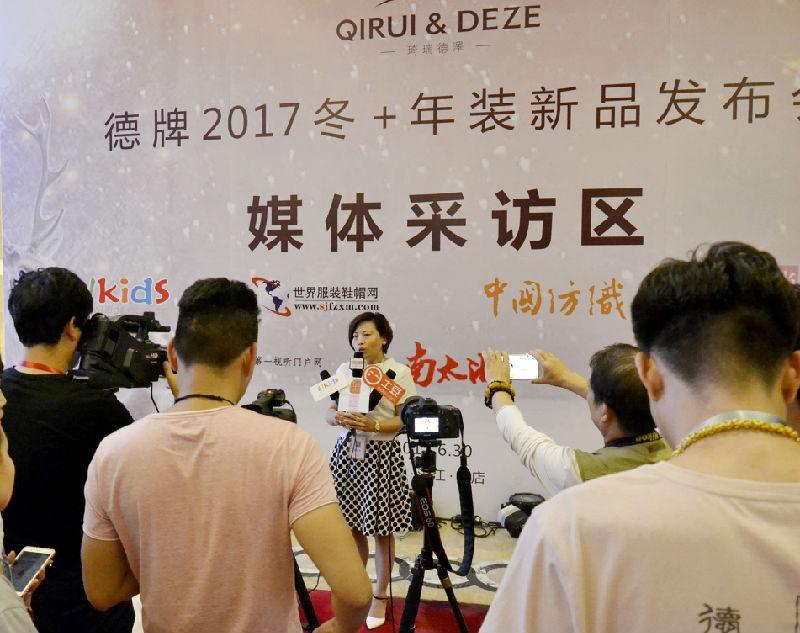专访德牌2017冬新品发布甘肃分公司总经理王小红