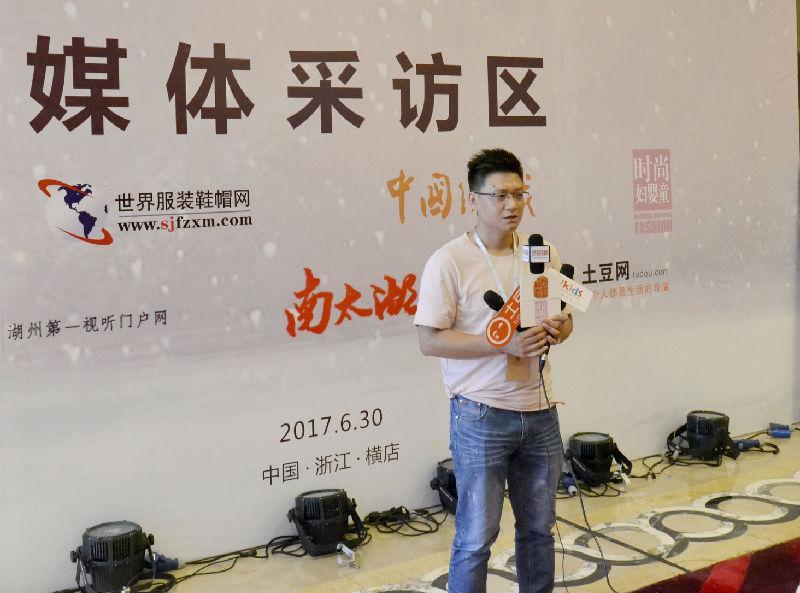 专访德牌2017冬新品发布广东、广西分公司负责人陈总
