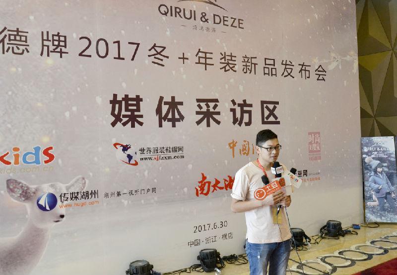 专访德牌2017冬新品发布万顺服饰(德牌)客服主管:桂前武