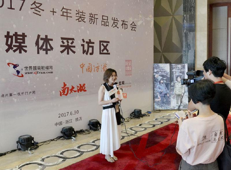 专访德牌2017冬新品发布云南分公司总经理:王小丽
