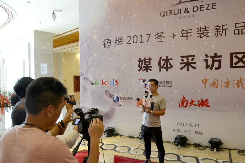 專訪德牌2017冬新品發布川渝分公司代表:董秋長