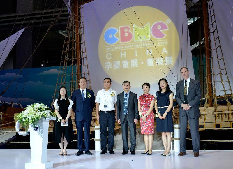 第17届CBME中国孕婴童展、童装展开幕