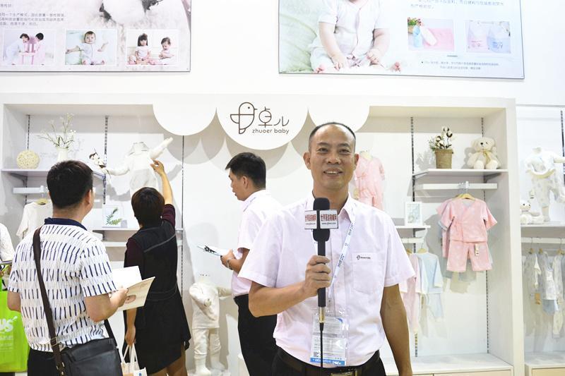 专访中山市卓益服饰有限公司总经理 肖锦发