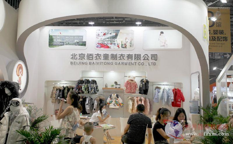 比乐米BILEMI亮相2017CBME  致力于打造中国第一简约时尚童装品牌