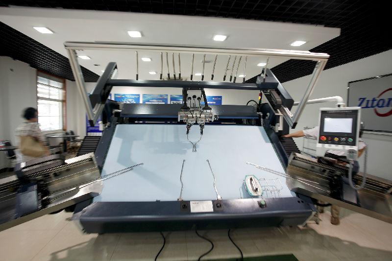 宁波智腾针织科技有限公司