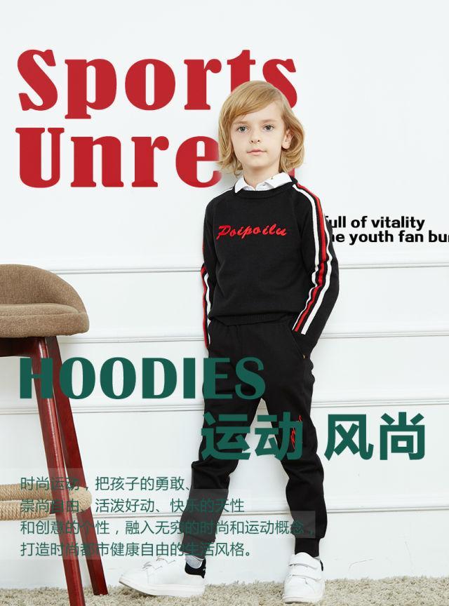 POIPOILU童装丨紧跟时尚潮流,先从一件卫衣开始吧!