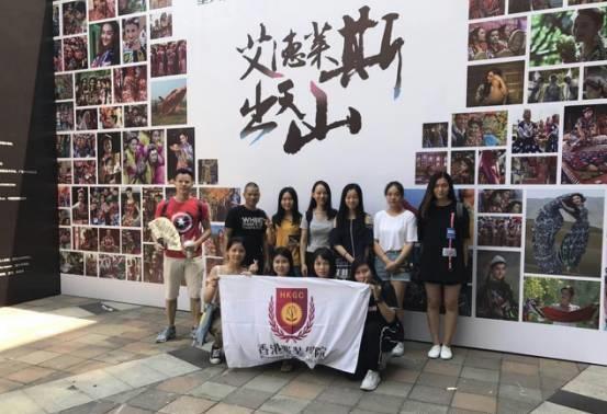 香港服装学院广东时