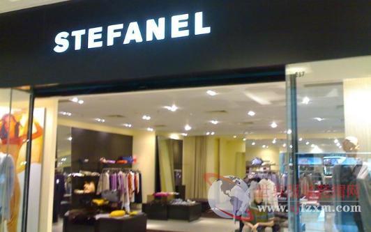 Stefanel获1000万欧元的资本注入避免了破产厄运