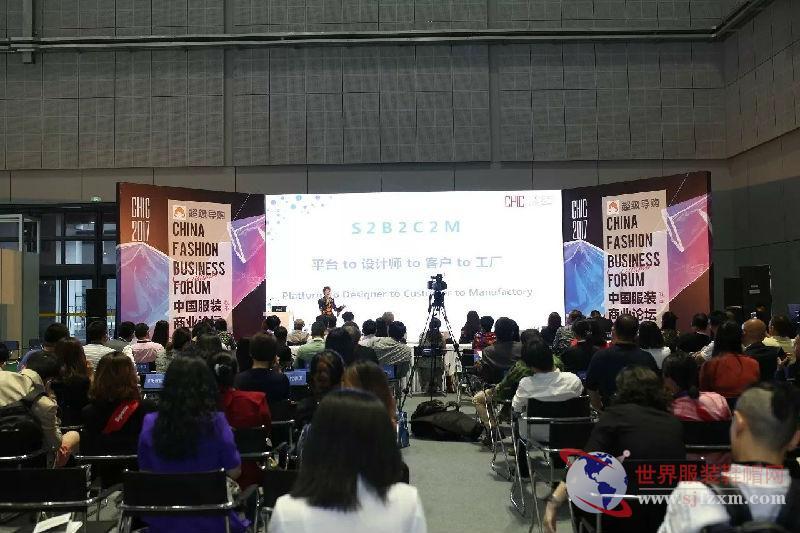 中国服装振奋新生!CHIC2017(秋季)首日迎客20031人