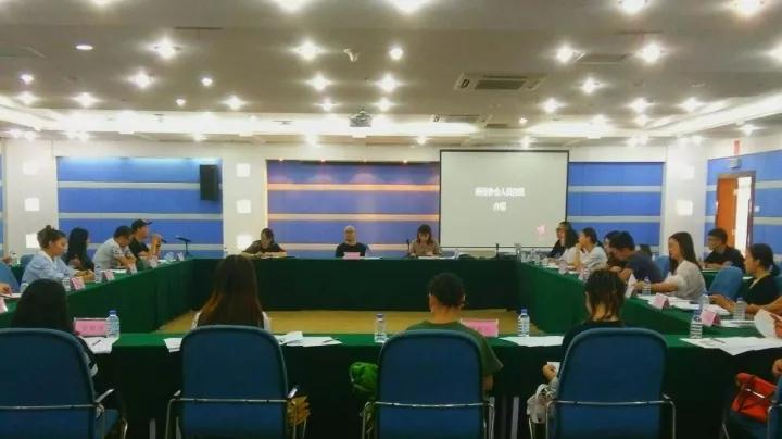 2017宁波国际时装周工作对接会议