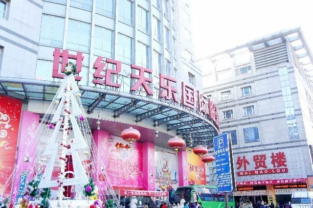 北京动批服装批发市场正式闭市