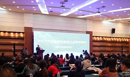 第三届中国服装采购商大会暨对接会圆满成功举办