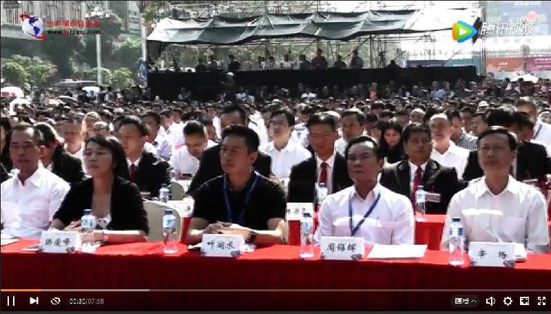 第16届中国(大朗)国际毛纺产品交易会开幕式