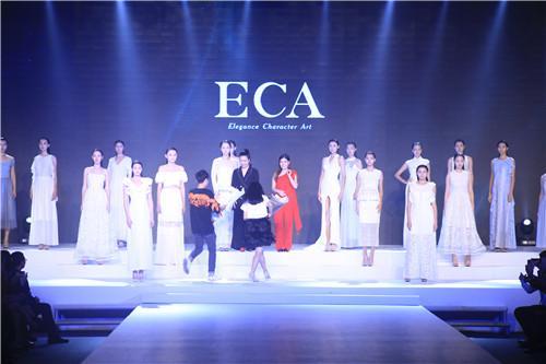 "ECA/蔓露卡""以爱为名""高级时装发布会"