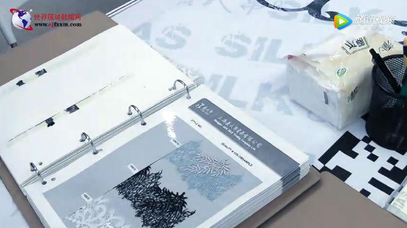 世界服装鞋帽网丨上海嘉氏帛贸易有限公司会场展播