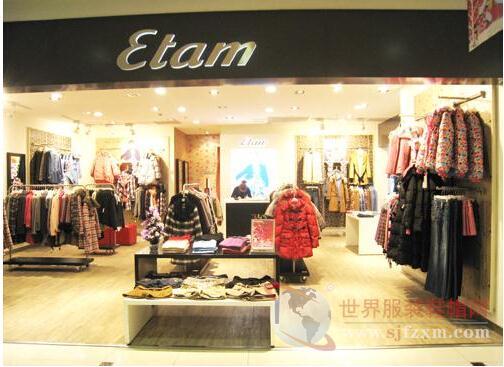 一季度ETAM的中国业务同比销售下跌2%