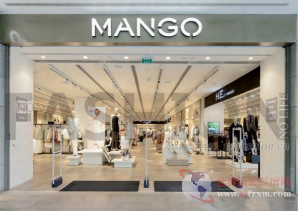Mango母公司受累于美元走强以及投资增加而暴跌96%