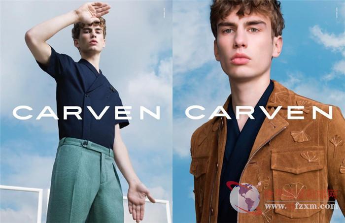法国时装品牌Carven将暂停男装线业务
