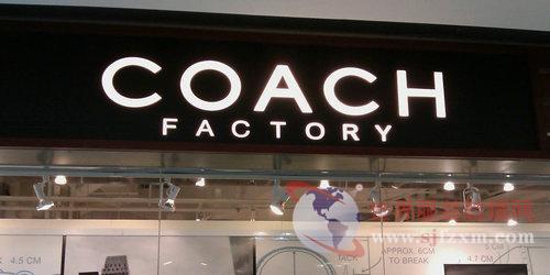 Coach关闭在国内某电商平台开设的品牌旗舰店
