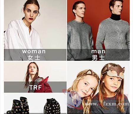 服装领域的知名品牌几乎都是从第一阶段走过来的
