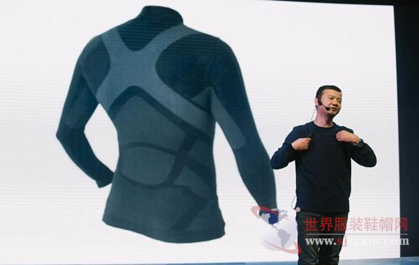 """""""穿悦未来""""——智能穿戴设备科技成果转化启动仪式举行"""