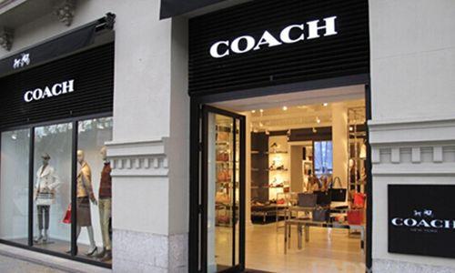 Coach收回分销权 或将实现品牌直营