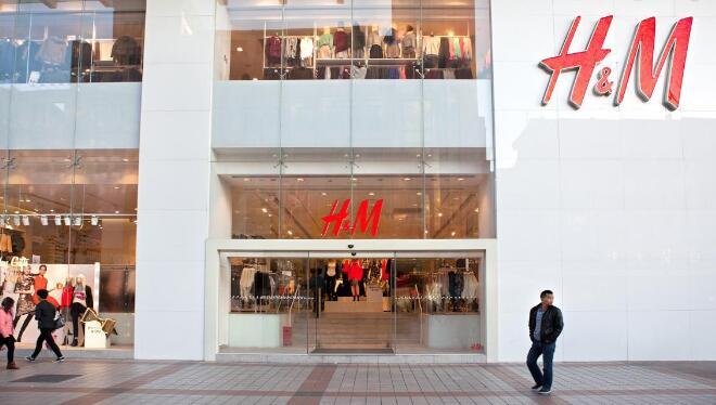 H&M因质量问题掉出快时尚第一阵营