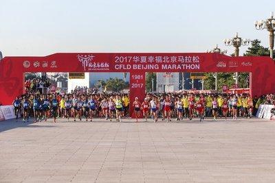 阿迪达斯继续推动中国跑步运动发展