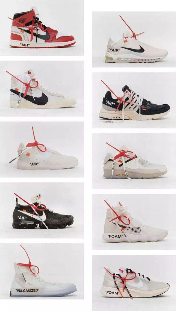 Nike刚收购的Invertex可帮其在转型中提升消费者的体验感受|新闻资讯-福建省晋江市百丝达服装材料有限公司