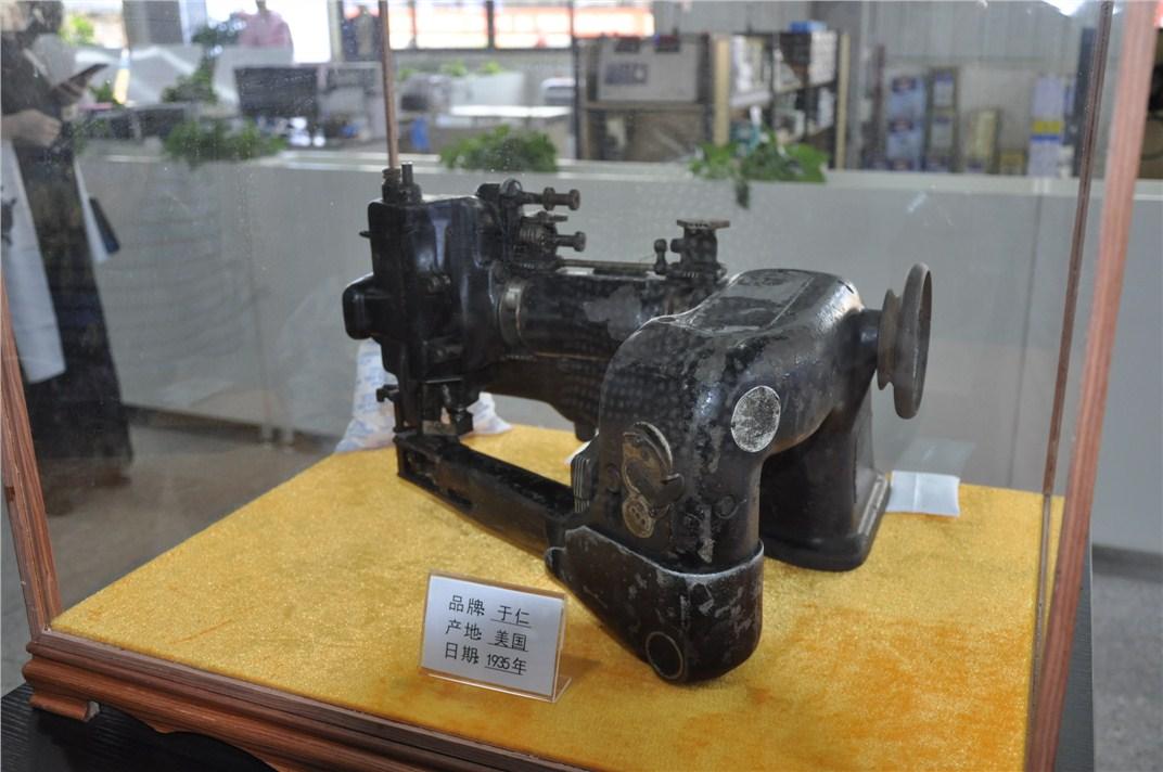 缝纫设备历史博物馆